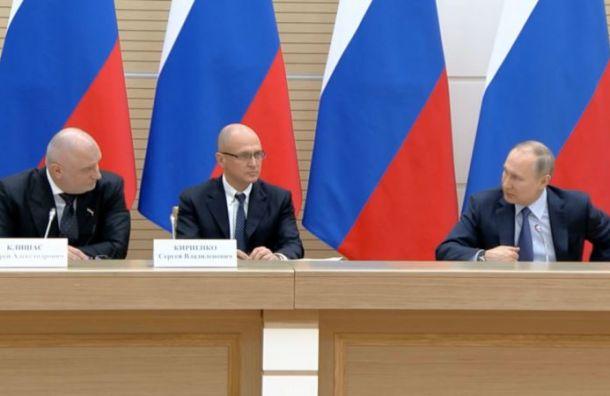 Путин опоправках кКонституции: «Важно невыхолостить то, что есть»