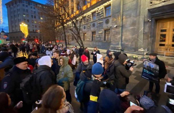 Около 400 человек вышли впикеты кзданию ФСБ вМоскве