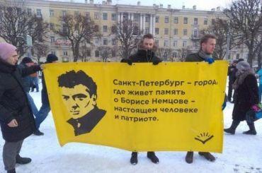 «АббревиатураРФ инеясные цели»: Смольный отказался согласовать марш Немцова