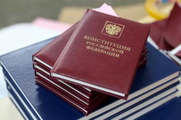 ВЦИОМ: 90% россиян поддерживают поправки вКонституцию