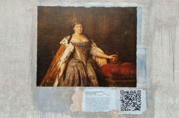 «Никто изнас несвободен»: на«Чернышевской» возникла новая фреска