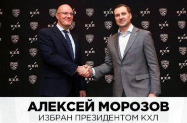 Морозов сменил Чернышенко напосту президента КХЛ