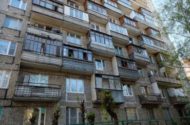 Остеклившие лоджии до11января подпадут под «балконную аминистию»