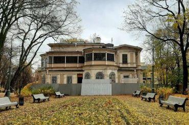 В Лопухинском саду откроется Центр искусств