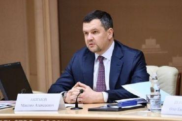 Бывшего вице-премьера Акимова назначили главой «Почты России»