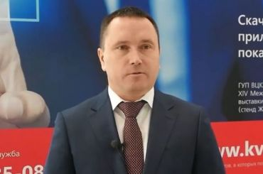 Корягин покинул пост главы ВЦКП «Жилищное хозяйство»