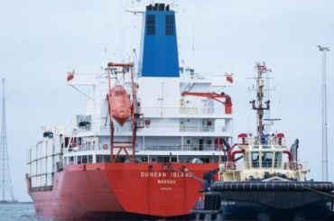 Попути вПетербург задержан корабль изШвеции с100кг кокаина