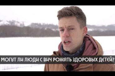 Госдума позвала Юрия Дудя поговорить оСПИДе