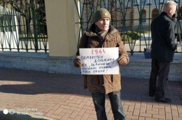 Обманутые дольщикиЖК «Новая Каменка» пикетируют уСмольного
