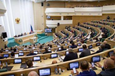 Бывшие президентыРФ смогут пожизненно заседать вСовете Федерации