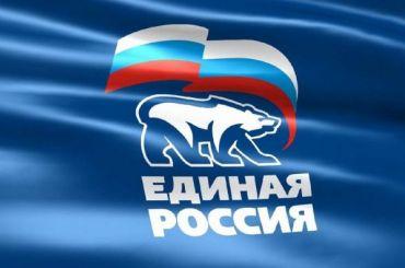 СМИ: «Единая Россия» сменит название илидера