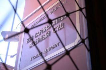 Судьи пришли назаседание поделу «Сети» в18:01