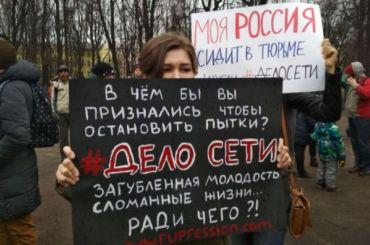 Градозащитники Петербурга поддержали фигурантов дела «Сети»