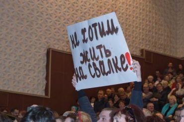 Жители Первомайского против мусора изПетербурга