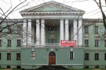 Медсанчасть наОдоевского официально отказались включить вреестр культурных памятников