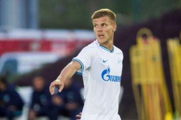 «Зенит» официально подтвердил аренду Кокорина в«Сочи»