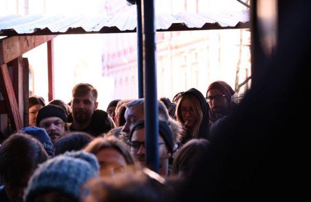 Более сотни петербуржцев непускают назаседание поделу «Сети»