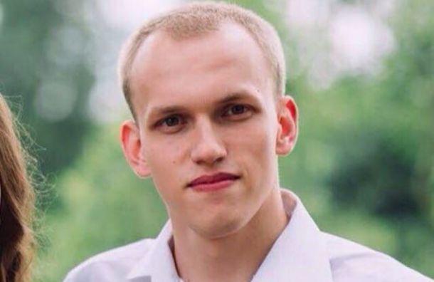 Следователи просят петербуржцев помочь споисками студента-медика
