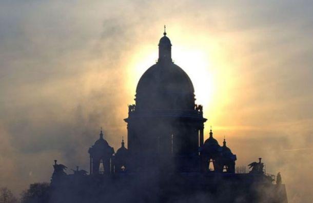 ВПетербурге утренний туман сменится ясным небом