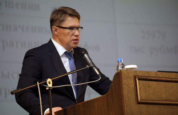 Мурашко: Фонд ОМС небудет стеснен всредствах для лечения больных коронавирусом