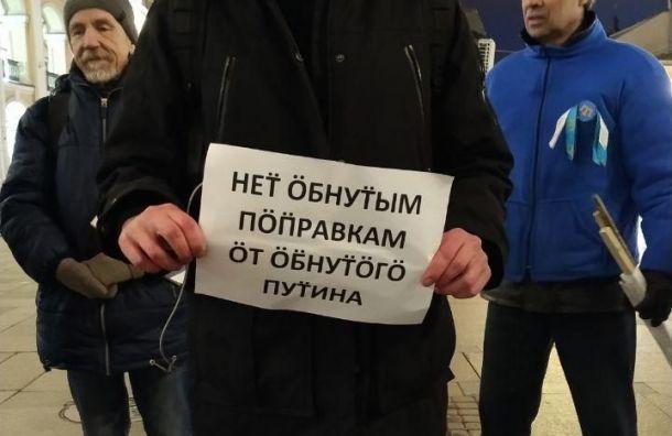 Петербургского активиста Павла Чупрунова задержали наНевском проспекте