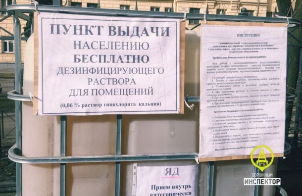 Антисептики наБумажной улице будут раздавать бесплатно доконца недели