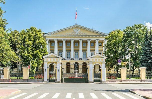 Надистанционную работу переведут 10% чиновников Петербурга