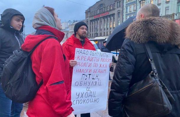 Активиста Иванкина задержали уГостиного Двора запикет против Путина