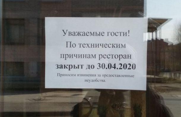 Беглов обещал изучить предложения жёсткого карантина