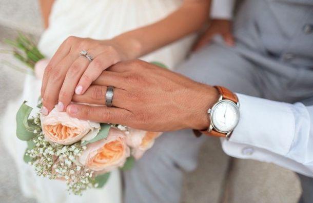Петербург стал лидером России по количеству браков