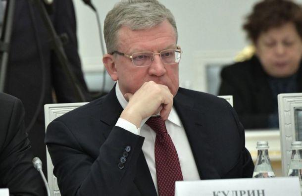 Кудрин: Бюджет недополучит 3 трлн рублей из-за слабых цен нанефть