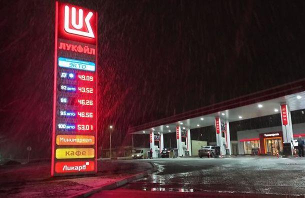 Единоросс предлагает снизить цены набензин