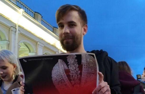 Активисты с«антипутинскими» плакатами продолжают стоять уГостиного двора