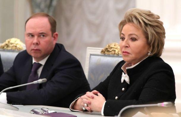 Валентина Матвиенко рассказала, как спасается откоронавируса