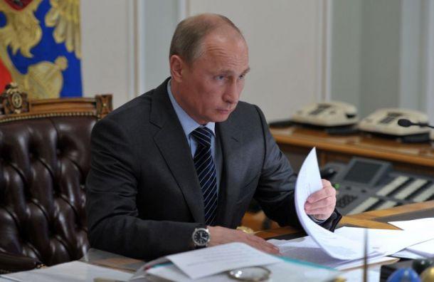 Путин отложил поездку вПетербург