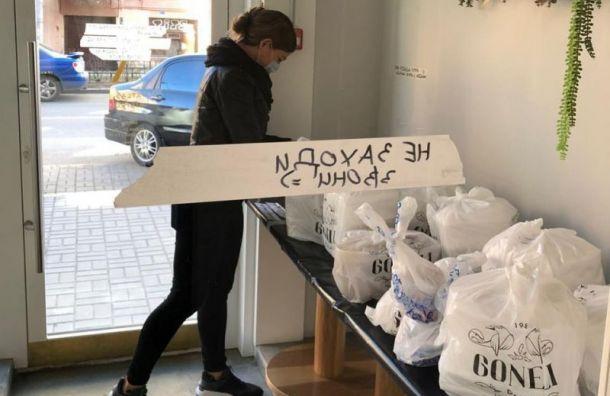 Петербургские рестораторы начали бесплатно кормить врачей