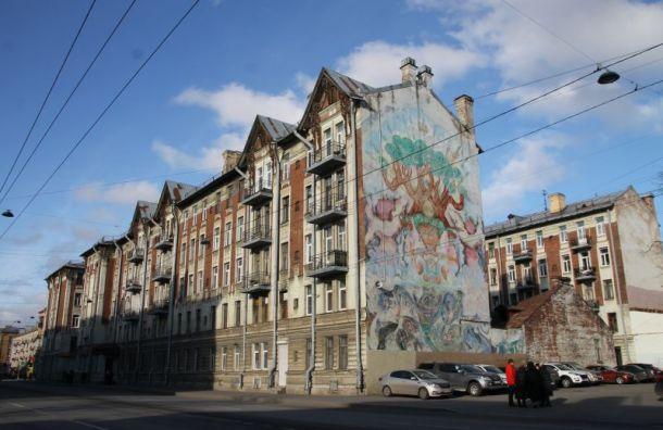 Смольный пообещал незакрашивать 30-летний мурал наГаванской улице