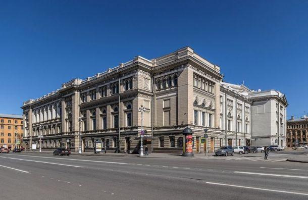 К2023 году отреставрируют консерваторию Римского-Корсакова