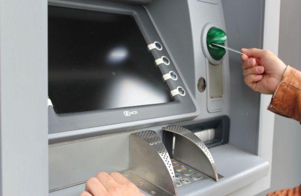 Центробанк рекомендует банкам ограничить выдачу наличных из-за коронавируса