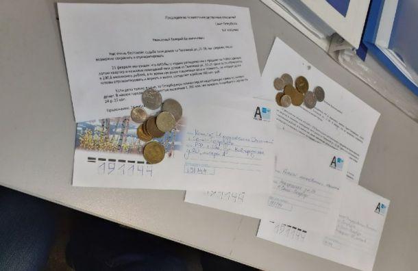 Активисты призвали Смольный неэкономить насохранении домов наТележной