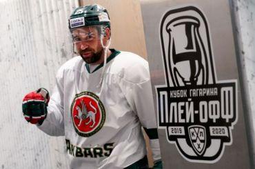 КХЛ приняла решение опереносе розыгрыша Кубка Гагарина