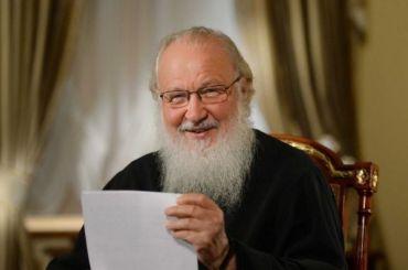 Патриарх Кирилл призывает верующих воздержаться отпосещения храмов