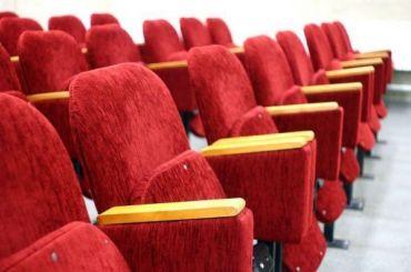 Минкульт рекомендует кинотеатрам закрыться с23марта