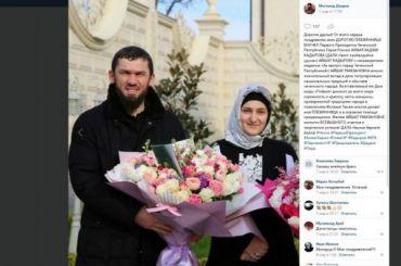 Дочке Кадырова вручили медаль «Зазаслуги перед Чеченской Республикой»