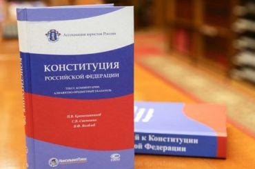 ВЦИОМ: 64% россиян готовы проголосовать запоправки вКонституции