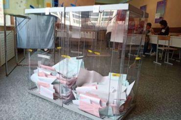 Довыборы вЗаксобрание состоятся виюне