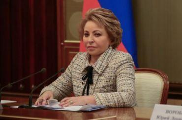 Три петербурженки попали вдесятку самых влиятельных женщин России