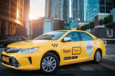 «Яндекс.Такси» запустил рейтинг пассажиров