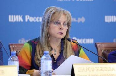 ЦИК обсудит перенос голосования попоправкам вКонституцию 27марта