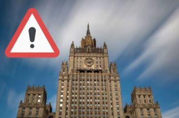 Захарова: Возвращения народину ждут девять тысяч россиян